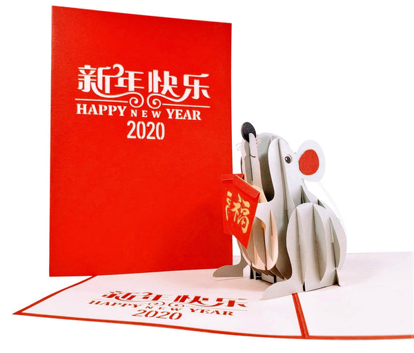Chinese New Year Rat 3D Pop Up Greeting Card 1