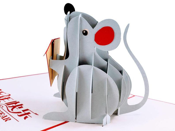 Chinese New Year Rat 3D Pop Up Greeting Card 3