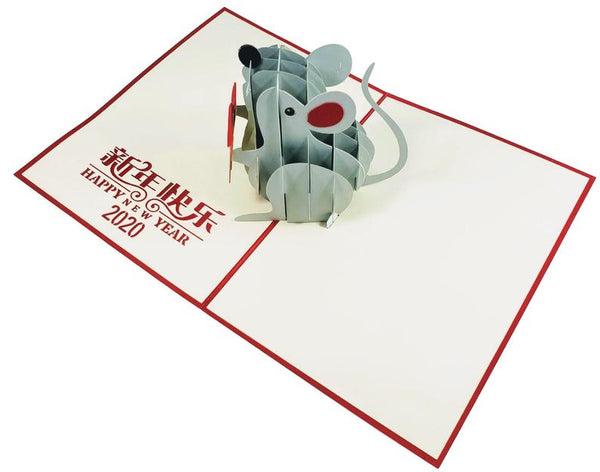 Chinese New Year Rat 3D Pop Up Greeting Card 6