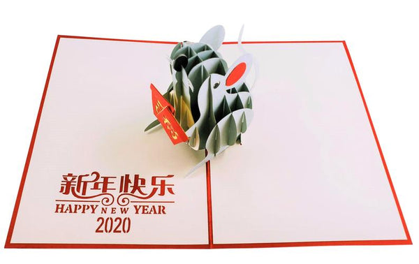 Chinese New Year Rat 3D Pop Up Greeting Card 8