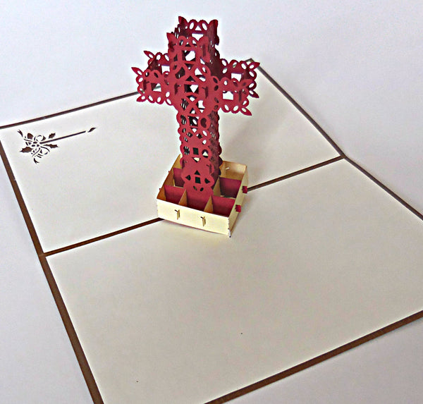 Simple Cross II 3D Pop Up Greeting Card 2