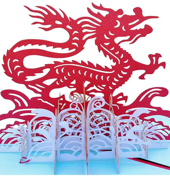 Dragon 3D Pop Up Greeting Card 1 front