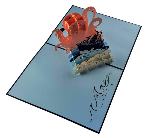 Giant Octopus Kraken Attacks Pirate Ship 3D Pop Up Greeting Card 7