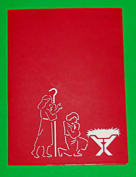 Nativity II 3D Pop Up Greeting Card 3