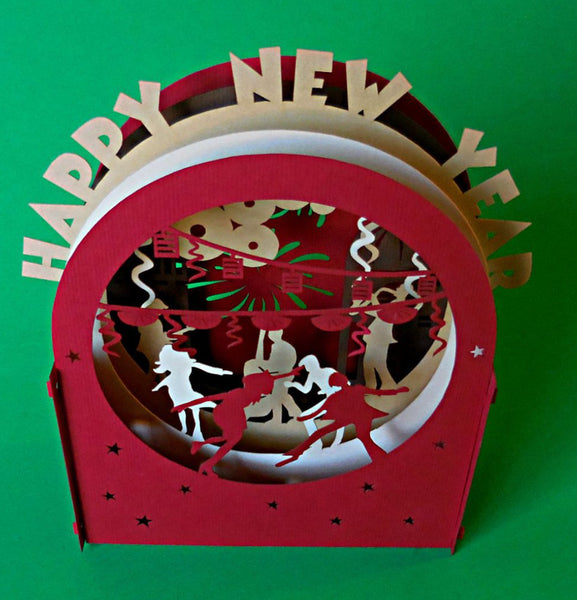 New Year (Red) 3D Pop Up Centerpiece 1