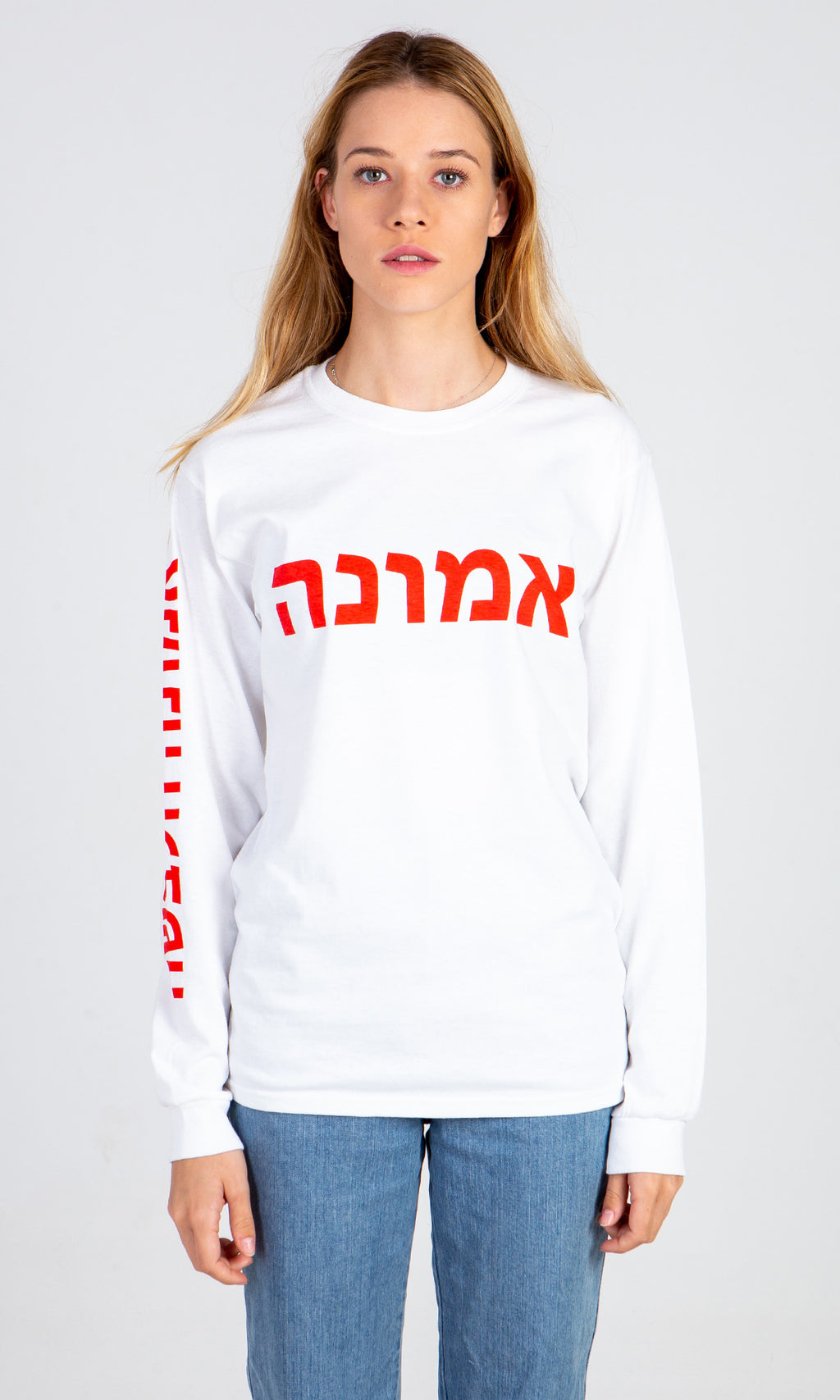 Hebrew Long Sleeve T-Shirt