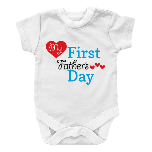My First Fathers Day- Boy - AvailableGift.com