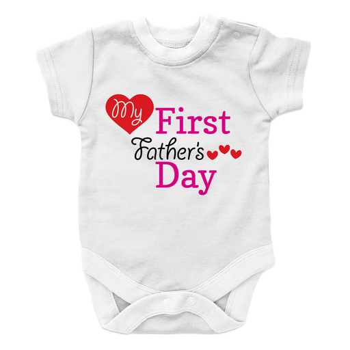 My First Fathers Day- Girl - AvailableGift.com