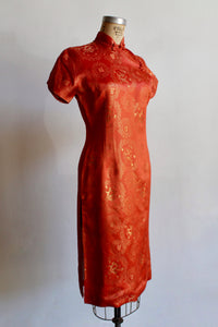 1960s Orange Gold Silk Brocade Cheongsam Qipao Dress