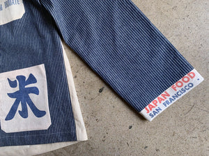 Botan Rice Work Shirt