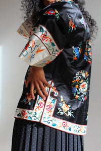 1940s Silk Embroidered Chinese Jacket