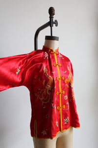 1920s Red Silk Chinese Embroidered Pajama Set