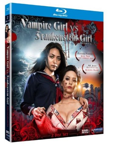 Vampire Girl vs Frankenstein Girl (Blu-Ray) (Blu-Ray)
