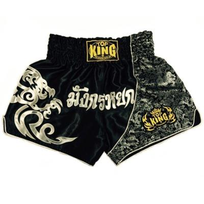 Muay Thai Fight Shorts,MMA Shorts Kickboxing Shorts fight cage - RJT Supplies
