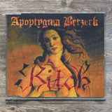 "Apoptygma Berzerk ‎– ""Bitch"" CD-Single"