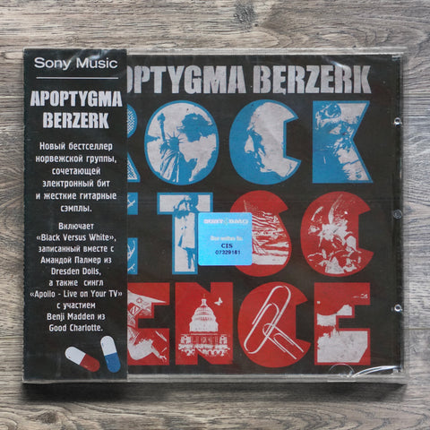 "Apoptygma Berzerk ""Rocket Science"" CD (Russian Version)"