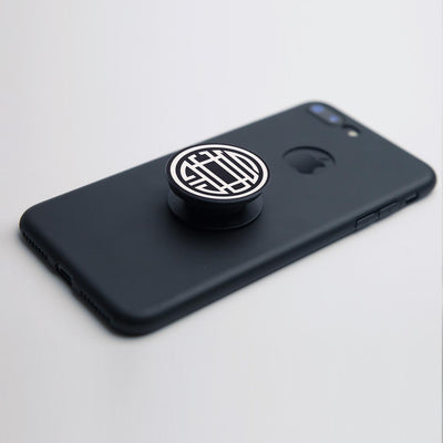 SDT Phone Grip