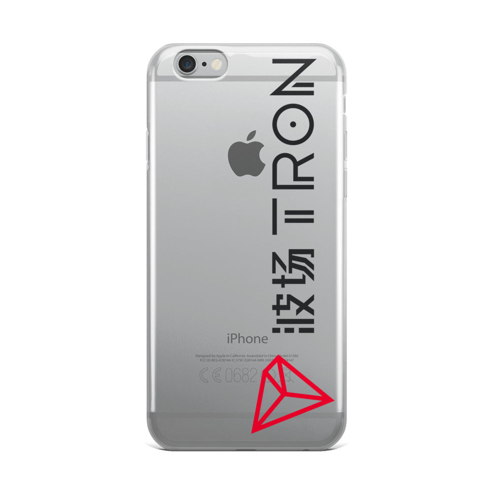 TRX | Tron iPhone Case