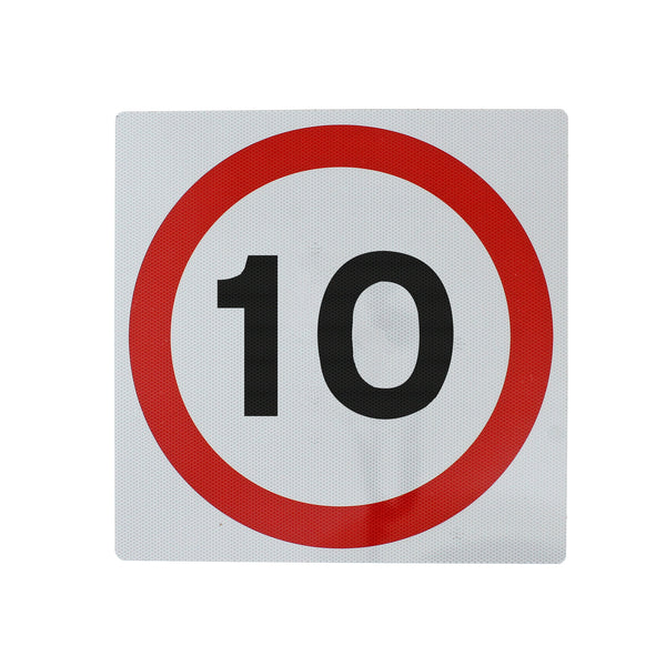 10mph wall mount speed sign 300x300mm