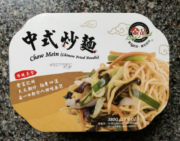 CHOW MEIN (CHINESE FRIED NOODLES) 中式炒麵