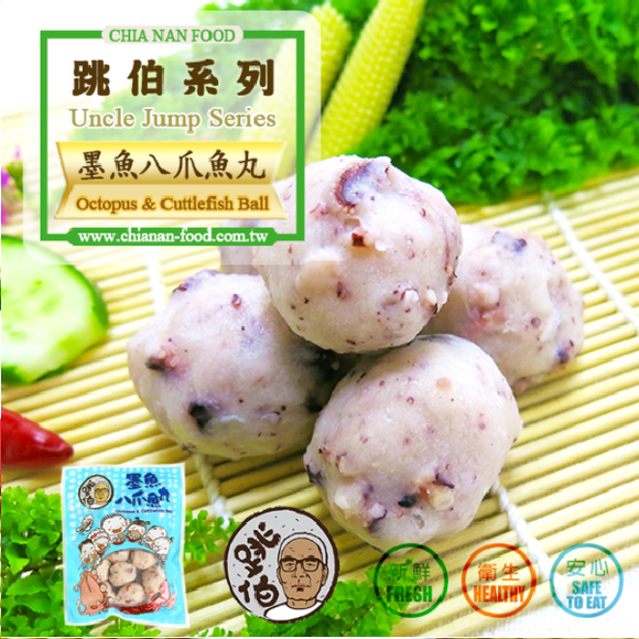 Chia Nan Food-Octopus and Cuttlefish Ball 嘉楠食品-墨魚八爪魚丸