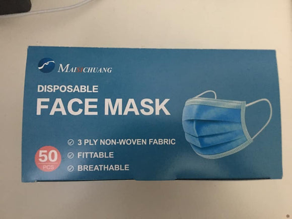 MSC disposable medical treatment mask 50/Pack 一次性使用醫用口罩 50入裝