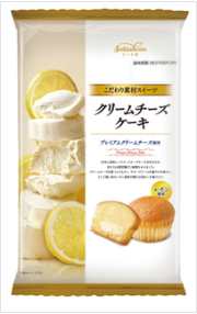 Satsuian's Cheese Cake 6pcs 五月庵芝士蛋糕