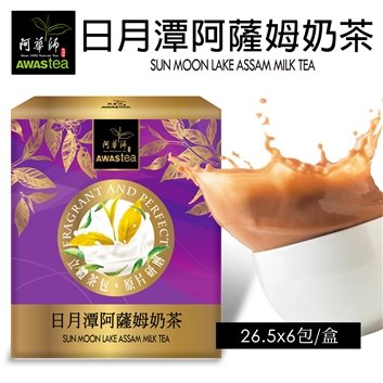 AWAS TEA-Sun Moon Lake Assam Milk Tea