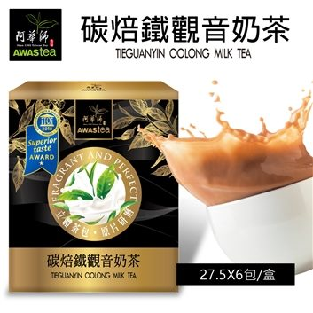 AWAS TEA-Tieguanyin Oolong Milk Tea