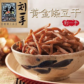 Dried Bean-Strip 榕樹下 黃金條豆干 - seekit@brisbane