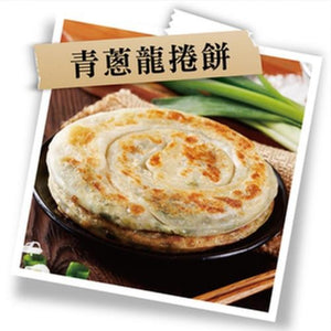 Lunghaofood-Tornado Green Onion Pie 派脆刻-青蔥龍捲餅