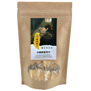 Tea-Cubes - Rock Sugar Honey Chrysanthemum - seekit@brisbane