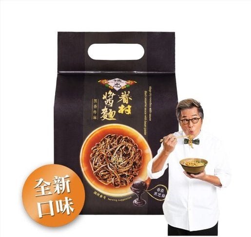 Village dry noodleswith sauce-black sesame sauce with bean paste (One Box) 福忠眷村醬麵-黑香炸麻 一箱