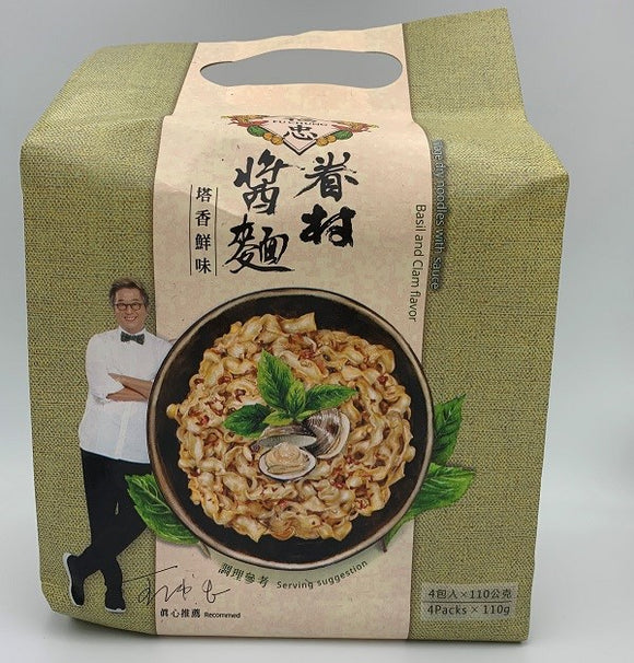 Village dry noodleswith sauce - Basil andClam flavor (One Box) 福忠眷村醬麵-塔香鮮味 (一箱)