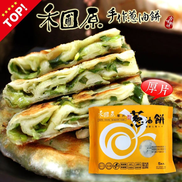 Hope Young Thick slices Scallion Pancake 禾圃原厚片蔥油餅 - seekit@brisbane