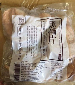 Frozen Deep Fried Fishcakes 黑輪片