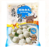 Chia Nan Food-Cod Fish Balls 嘉楠食品-鱈魚丸