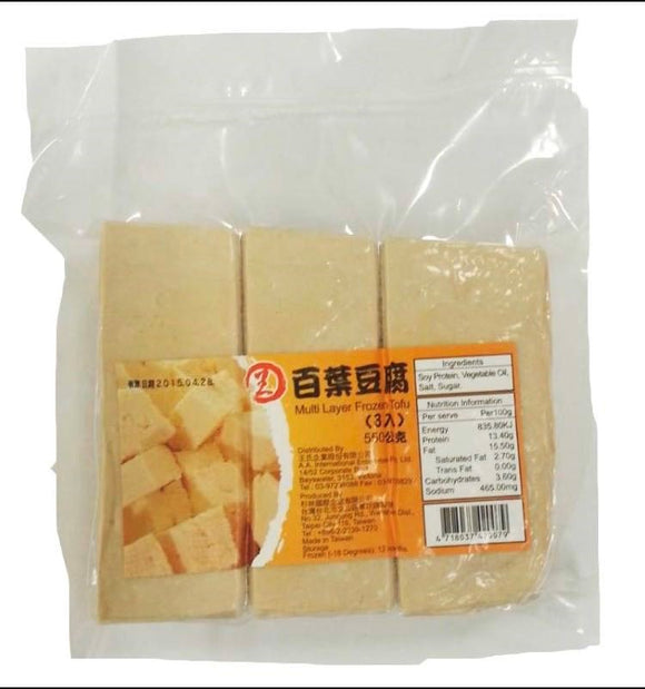 Multi Layer Frozen Tofu 百頁豆腐
