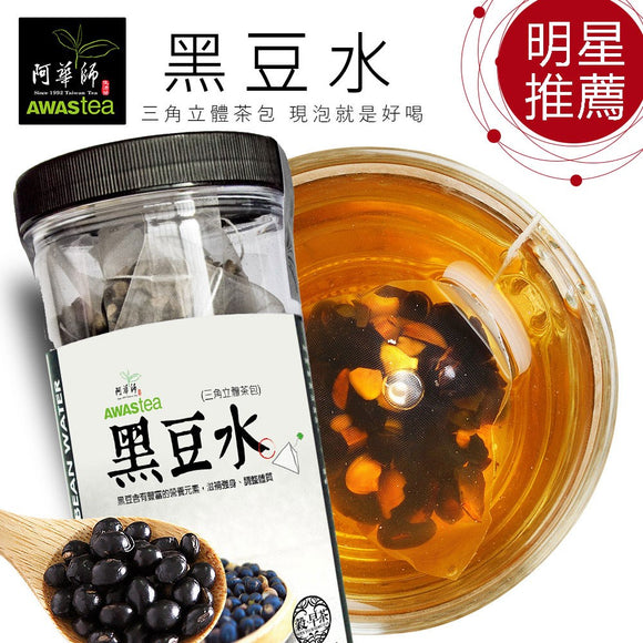 A Hua Shi - Black Bean Water-黑豆水 - seekit@brisbane