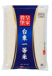 Chung Hsing Rice-Taitung Grade A Rice 中興米-台東一等米