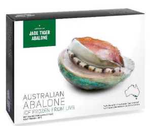 JADE TIGER ABALONE SHELL ON 500G 鮑魚 - seekit@brisbane