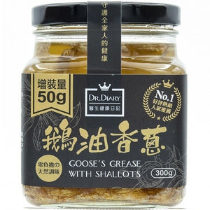 Dr.Diary-Goose's grease with shallots 醫生健康日記-鵝油香蔥