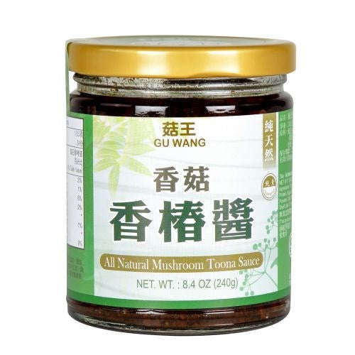 Gu Wang菇王 - All Natural Mushroom Toona Sauce 純天然香菇香椿醬 - seekit@brisbane