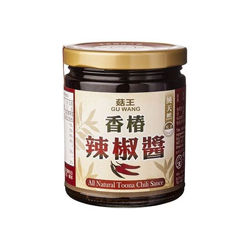 Gu Wang菇王 - All Natural Toona Chili Sauce   純天然香椿辣椒醬 - seekit@brisbane