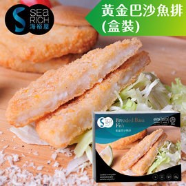 HUEI YOUNG - Breaded Basa Fish  黃金巴沙魚排 - seekit@brisbane