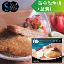 HUEI YOUNG - Breaded Marlin Fish 黃金旗魚排 - seekit@brisbane