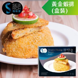 HUEI YOUNG - Breaded Shrimp Burger 黃金蝦排 - seekit@brisbane