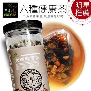 A Hua Shi - Healthy Tea With Six Ingredients-六種健康茶 - seekit@brisbane