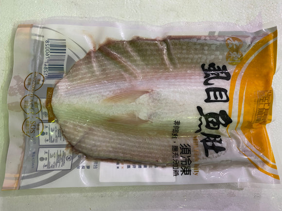 Hong Hai - Boneless Milkfish Belly  宏海-去刺虱目魚肚  250g-300g