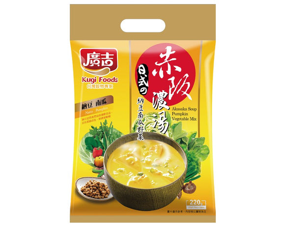 Kugi Akasaka Soup - Natto Pumpkin Vegetable Mix 廣吉赤阪濃湯-納豆南瓜野菜
